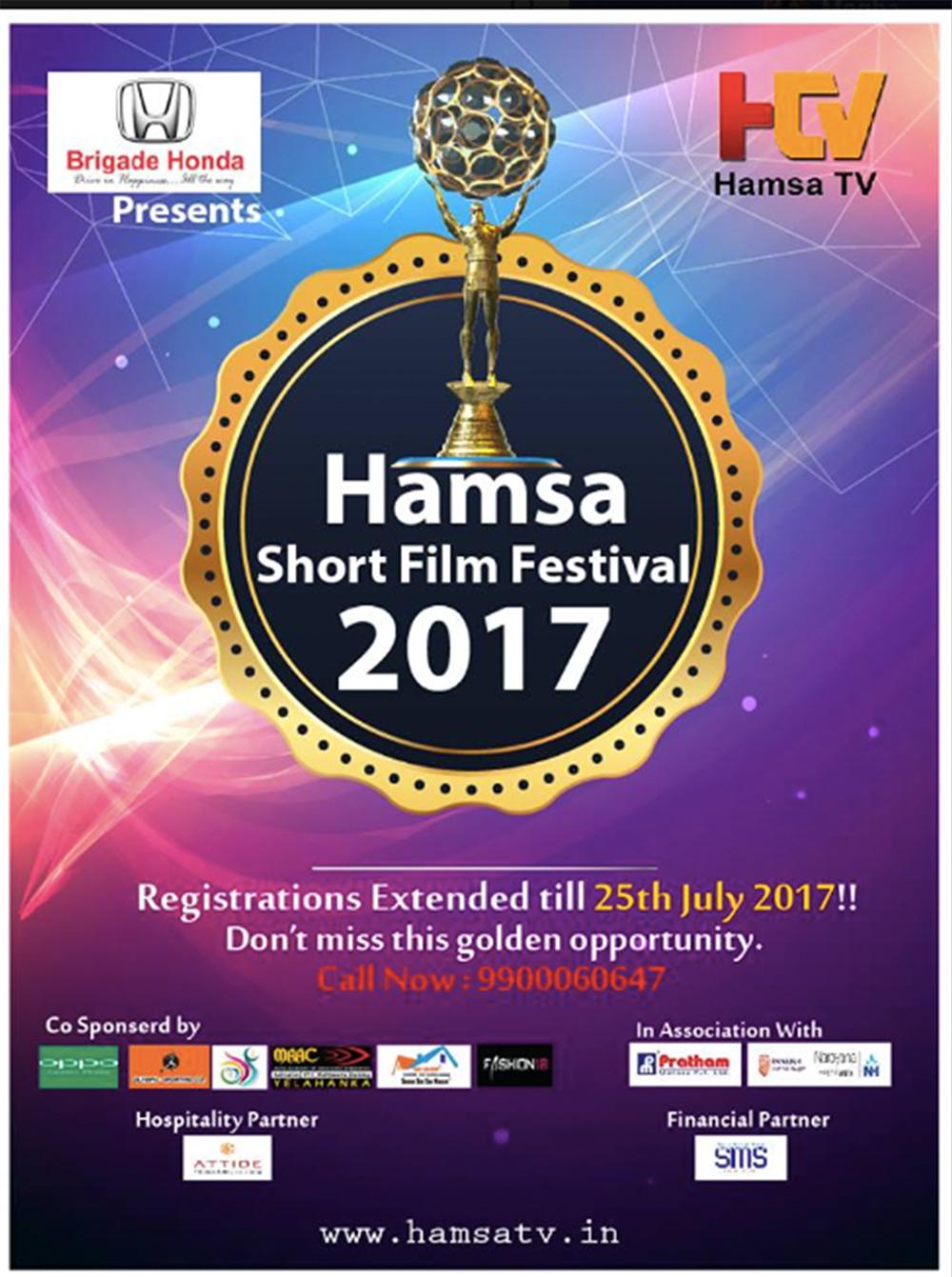 Hamsa TV